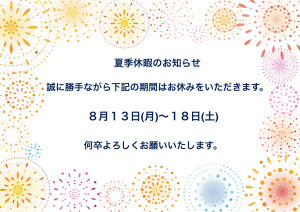 fullsizeoutput_9a